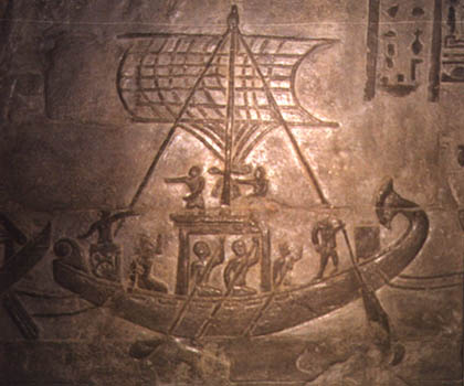 Egyptian reed ship